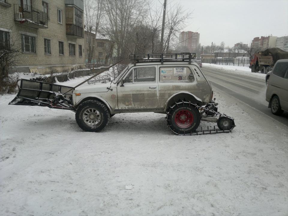 Нива с отвалом для снега