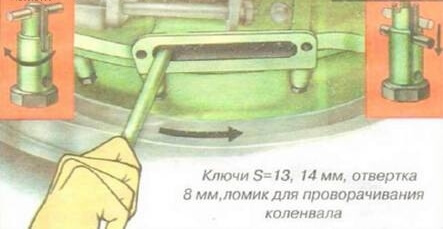 Регулировка клапанов КАМАЗ 740